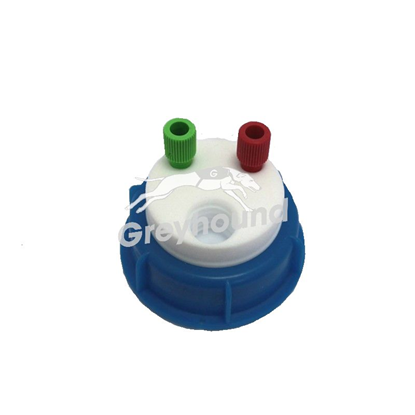 "Smart Waste Cap S50 Burkle can with 1 charcoal cartridge filter emplacement + 2 entries (1/8"" to 1/16"")"